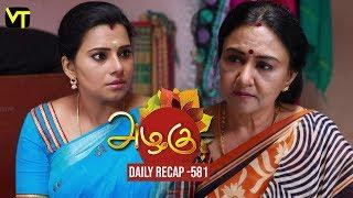 Azhagu - Tamil Serial | Daily Recap | அழகு | Episode 581 | Highlights | Sun TV Serials | Revathy