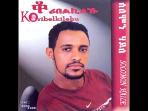 Best music  by Solomon Haile