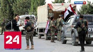 Сирийская армия вошла в покинутую боевиками Ракку - Россия 24