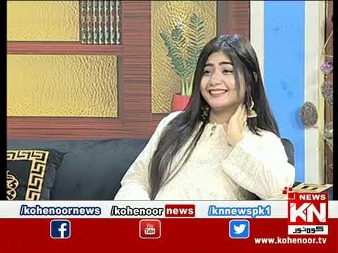 Good Morning With Dr Ejaz Waris 03 September 2021   Kohenoor News Pakistan