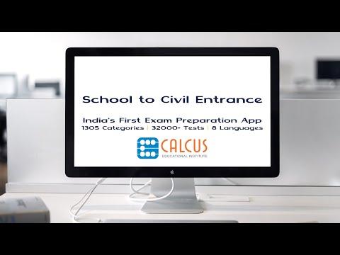 India's Best 'School to Civil Entrance' Exam Preparation App ...