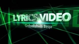 Martina McBride- Reckless lyrics