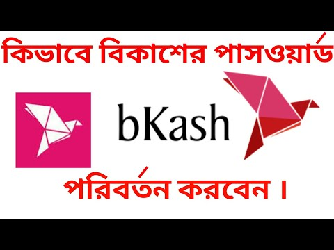 Bkash Agent Apps Apk