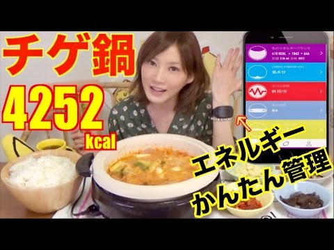 【MUKBANG】 Simple Way To Control Your Energy Balance [GoBe2 Tech]+ Rice & Stew 4252kcal[CC Available]