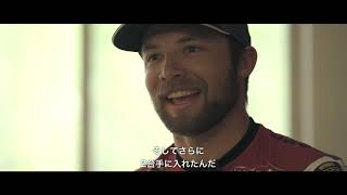 DAIWA GLOBAL -Message from Brandon Palaniuk