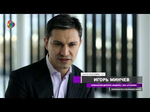 Интервью с Игорем Минчевым, владельцем и директором ООО «Агросоюз»