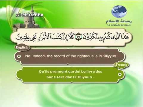 83- Al-Mutafefeen  - Translation des sens du Quran en français