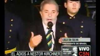 C5N EL ADIOS A NESTOR KIRCHNER  LULA DA SILVA