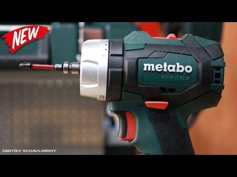 Metabo BS 18 LT BL Q / Бесщеточный, компактный, БЕСКОМПРОМИССНЫЙ (видео)