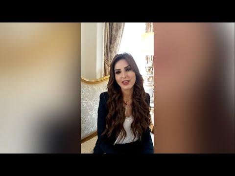 النائبة إيمان أباظة تطالب بكوتة تعيين للنساء في الوظائف القيادية أسوة بالبرلمان