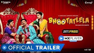 Bhootatlela Trailer