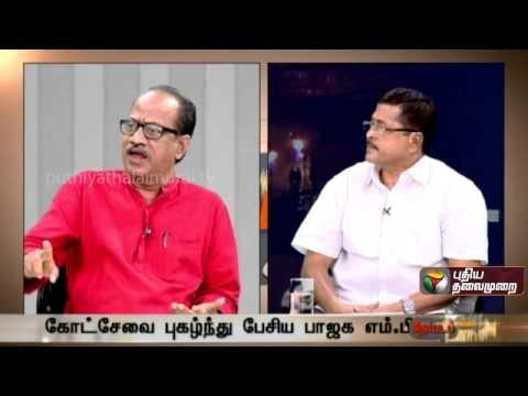 Nerpada Pesu (12-12-2014) :Debate on the controversy created by BJP MP's speech praising Godse