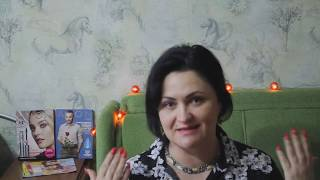 ЭЙВОН Заказ 17 КАТАЛОГ   Парфюм в Подарок