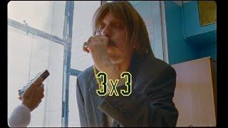 Gruppa Skryptonite Feat  104, T Fest 3x3