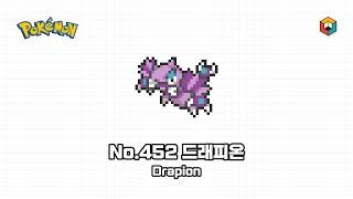 [픽셀아트] 포켓몬스터 - No.452 드래피온 / [Pixel Art] Pokémon - No.452 Drapion