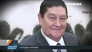 Репортаж украинского телевидения: Как живет Узбекистан после смерти Каримова