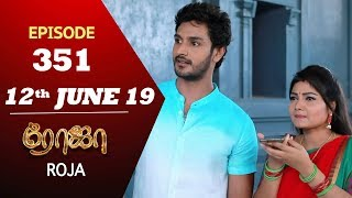 ROJA Serial   Episode 351   12th Jun 2019   Priyanka   SibbuSuryan   SunTV Serial   Saregama TVShows