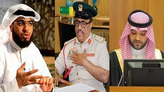 تعليق الأمير السعودي سطام بن خالد   وسيم يوسف يرد على ضاحي خلفان