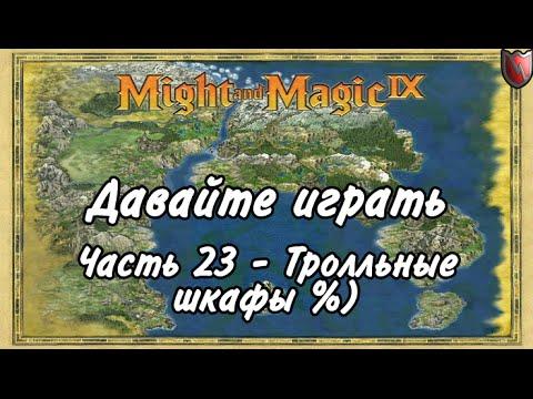 Двойное использование магии за один ход в битве герои 3