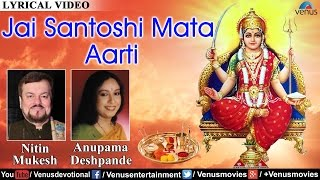 Jai Santoshi Mata Aarti - Lyrical Video | Nitin Mukesh