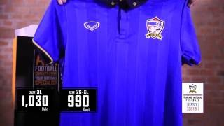 Ari Unveiling : Thailand National Football Jersey 2016
