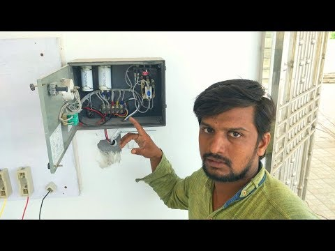 Pump Starter At Best Price In India
