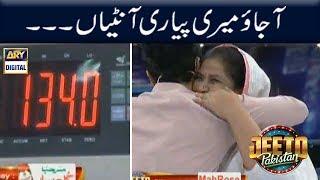 Mamla Record Ka Hai Pyari Aunty - Fahad Mustafa