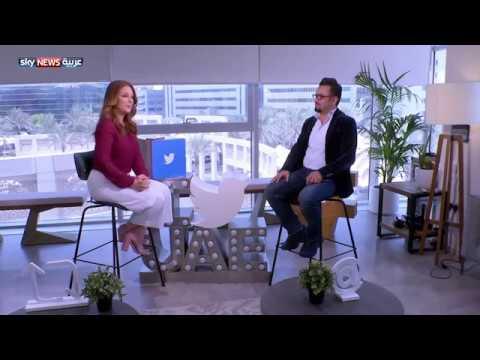 العرب اليوم - شاهد: المغردون العرب يقبلون على محتوى القيادة وتحسين بيئة العمل