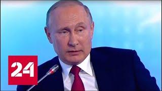 Путин: авиакосмическая мечта - через всю страну за полчаса