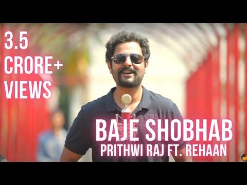 Baje Shobhab I Prithwi Raj ft  Rehaan I Jilapi Originals I 2018