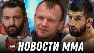 Шлеменко про увольнение из Bellator, Анонс боя Расула Мирзаева, Результаты M-1 Challenge 94