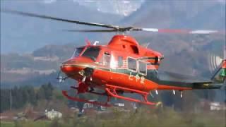 富山県消防防災ヘリとやま訓練北アルプス立山,剱岳