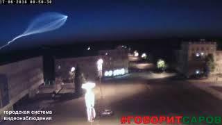 Запуск ракеты носителя Союз 2 1Б