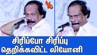 காமெடியில் தெறிக்கவிட்ட லியோனி : Dindigul I Leoni Latest Comedy Speech | Pattimandram Comedy