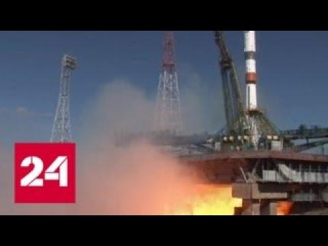 «Прогресс» побил рекорд полета к МКС — Россия 24