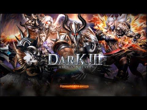 DARK 3  - Bluestacks Games