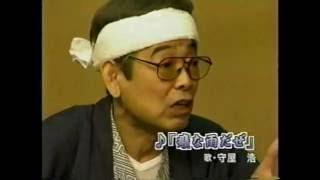 談志が語る昭和の歌謡