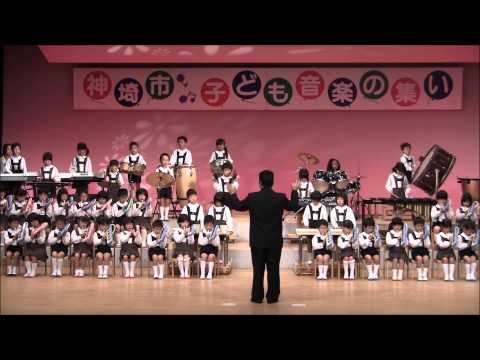神埼市音楽の集い 2013.11.10 神埼幼稚園
