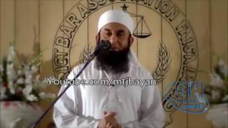 Maulana Tariq Jameel bayan | waldain k haqooq
