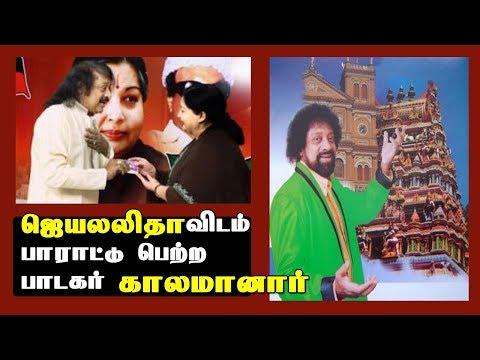 Famous Singer died in Chennai   Ceylon Surangani Manohar