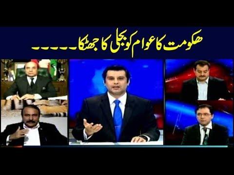 Power Play   Arshad Sharif    ARYNews   24 October 2018