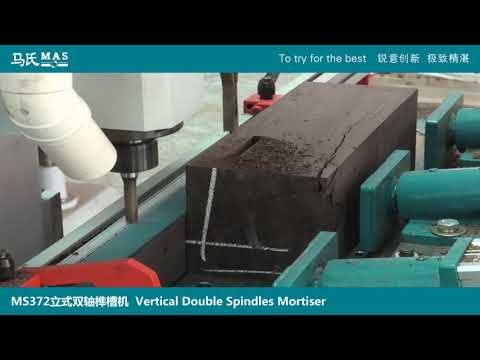 VCM-2 Double Chisel Mortiser