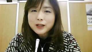 女性にモテる簡単なコツ!教えます。2 - YouTube