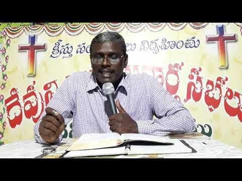 church of Christ Telugu message by Bro M Karunakar (ప్రభువు దినమును ఘనపరచుట పార్ట్ 1)