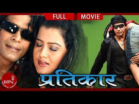 Pratikaar | Nepali Movie