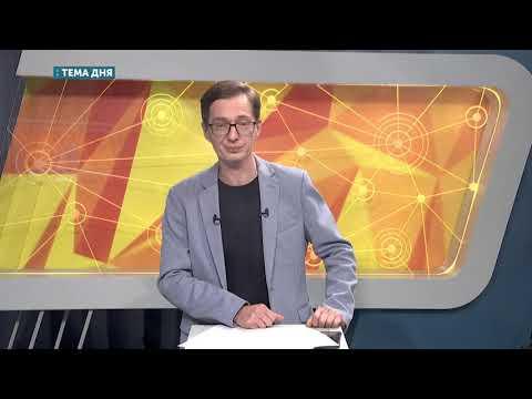 Пропаганда війни серед кримських дітей | Мельникович, Павліченко | Тема дня