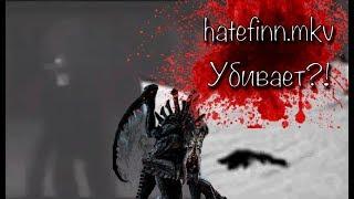 Hatefinn.mkv - Жуткий смертельный видеоролик, убивший людей? || Расследование