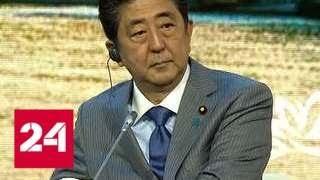 Путин предложил Японии заключить мирный договор до конца года - Россия 24