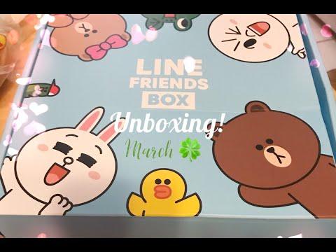 Line Friends Box : Unboxing March