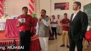Armiet Institute of Engineering and Technology National Level Event & Pavan  FM Station Opening. MUM